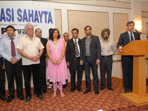 Sahayta Foundation