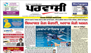 Parvasi Media Group - Best South Asian Punjabi Media Group